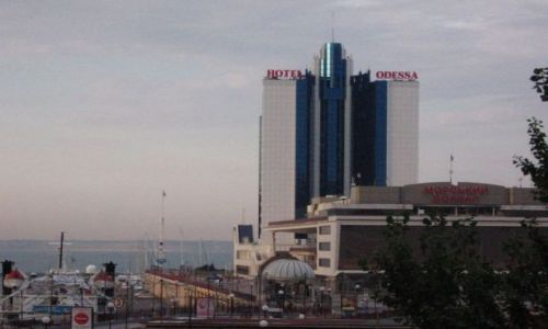 UKRAINA / brak / Odessa / Hotel Odessa
