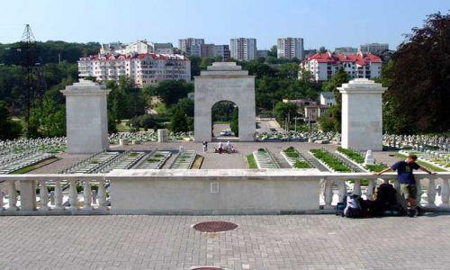 Zdjecie UKRAINA / Ukraina / Lwów / Cmentarz Orląt