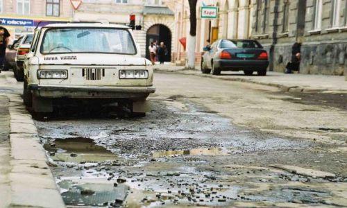 Zdjecie UKRAINA / brak / lwów / apollo 18