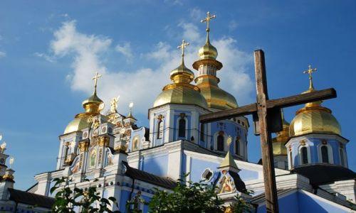 Zdjecie UKRAINA / brak / Kijów / Monaster św. Michała Archanioła