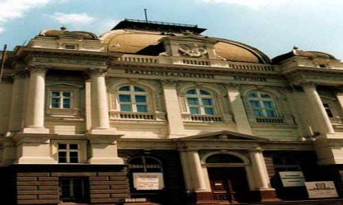 UKRAINA / brak / Lwów / Muzeum Narodowe