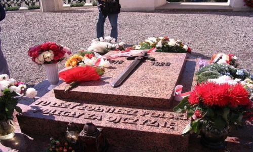 UKRAINA / Obwód Lwowski / Lwów - Cmentarz Łyczakowski / Cmentarz Orlat Lwowskich