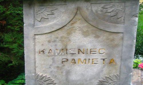 UKRAINA / Podole / Kamieniec Podolski /