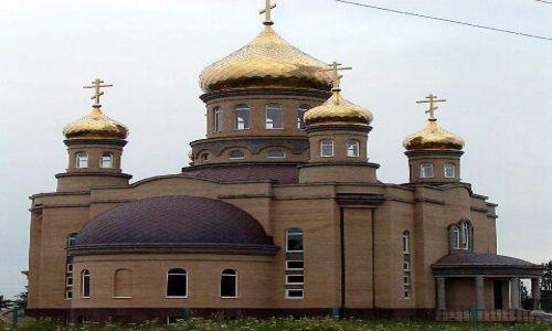 UKRAINA / brak / Jałta / Typowa ukrainska cerkiew