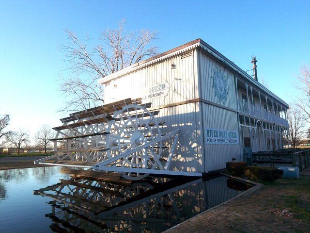 Zdjęcia: Missisipi, budynek informacji turystycznej przy wjezdzie do stanu, USA