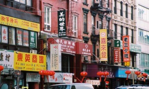 USA / Nowy Jork / Nowy Jork / 21+ Najlepszych nowojorskich barów i jadłodajni