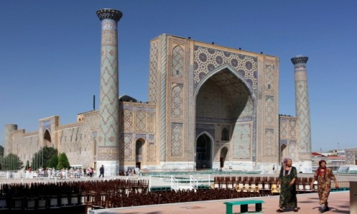 Zdjecie UZBEKISTAN / Samarkanda / Samarkanda / Medresa Uług Bega przy Registanie