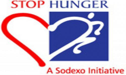 Zdjecie WALIA / - / Logo / Stop Hunger