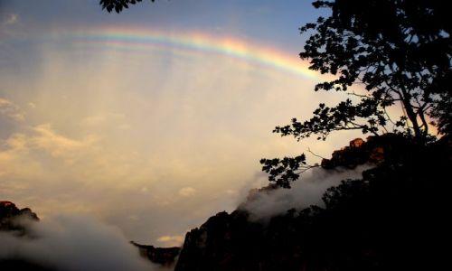 WENEZUELA / Park Narodowy Canaima / przy Salto Angel, Canaima / Tecza nad Gora Diabla