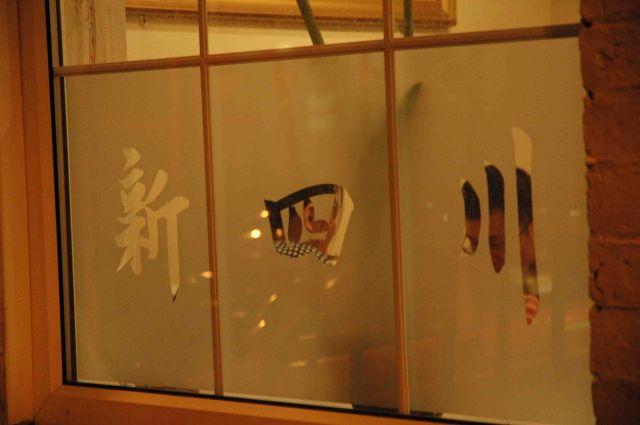 Zdjęcia: liverpool, chinese restaurant, WIELKA BRYTANIA