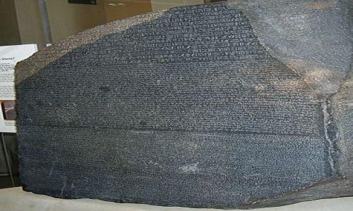 Zdjecie WIELKA BRYTANIA / -Londyn / British Museum / Kamień z Rosetty