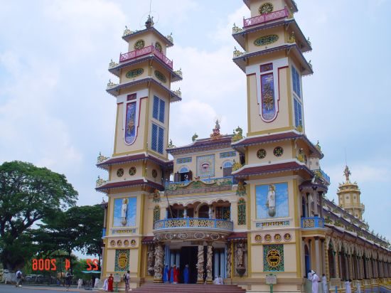 Zdj�cia: Cao Dai, CAO DAI TEMPLE PAGODA, WIETNAM