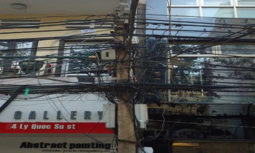 Zdjecie WIETNAM / Hanoi / Hanoi / Elektryczność...