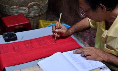 Zdjecie WIETNAM / południowy Wietnam / Sajgon / Kaligrafia