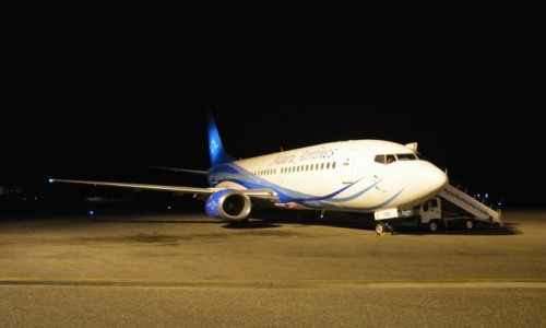Zdjęcie WYSPY SALOMONA / Guadalcanal / Lotnisko / No to lecimy na Nauru
