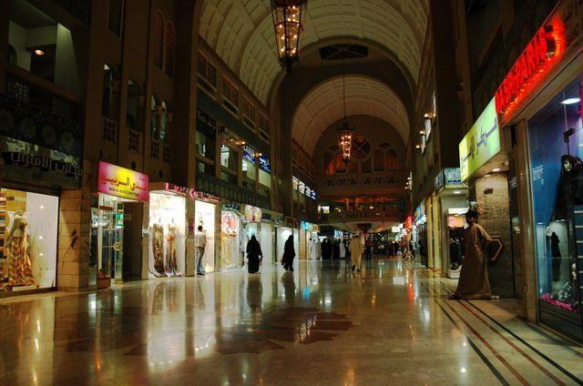 Zdjęcia: Sharjah, Na zakupach w Blue Souk, ZJEDNOCZONE EMIRATY ARABSKIE