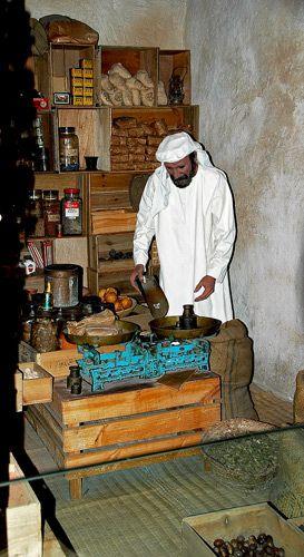 Zdj�cia: Muzeum Tradycji i Kultury Dubaju , Dubaj, ..., ZJEDNOCZONE EMIRATY ARABSKIE