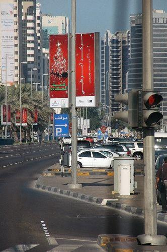 Zdjęcia: ABU DHABI, Zatoka Perska, ..., ZJEDNOCZONE EMIRATY ARABSKIE