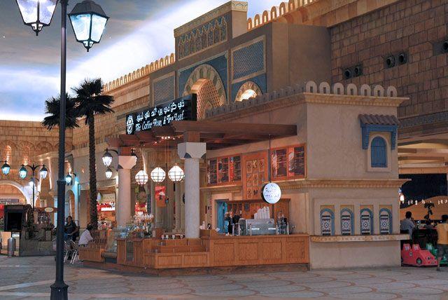 Zdjęcia:  Ibn Batuta Mall, .., ZJEDNOCZONE EMIRATY ARABSKIE