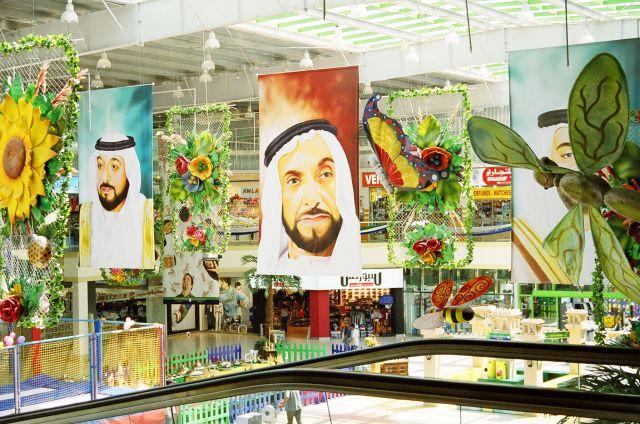 Zdjęcia: Abu Dhabi, Zatoka Perska, szejk Zayed, ZJEDNOCZONE EMIRATY ARABSKIE