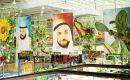 Zdjecie ZJEDNOCZONE EMIRATY ARABSKIE / Zatoka Perska / Abu Dhabi / szejk Zayed