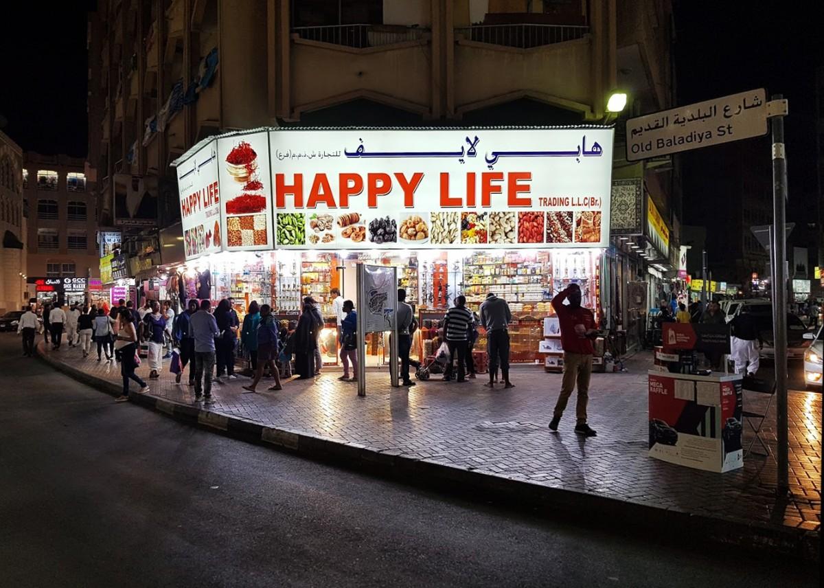 Zdjęcia: Stara dzielnica, Dubaj, Happy, ZJEDNOCZONE EMIRATY ARABSKIE