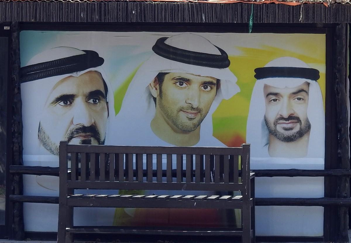 Zdjęcia: Dubaj, Dubaj, Władcy Emiratów, ZJEDNOCZONE EMIRATY ARABSKIE