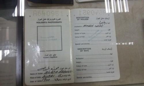 Zdjęcie ZJEDNOCZONE EMIRATY ARABSKIE / Emirat Dubaj / Dubaj / ZEA dawny paszport