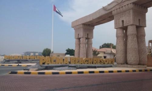 ZJEDNOCZONE EMIRATY ARABSKIE / Emirat Umm Al Kajwajn  / Umm Al Kajwajn  / Palma Bowling - miejsce relaksu w emiracie Umm Al Kajwajn
