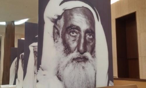 ZJEDNOCZONE EMIRATY ARABSKIE / Emirat Adżman / Etihad Muzeum w Dubaju. / Szejk  Adżmanu Rashid Bin Humaid Al Nuaimi