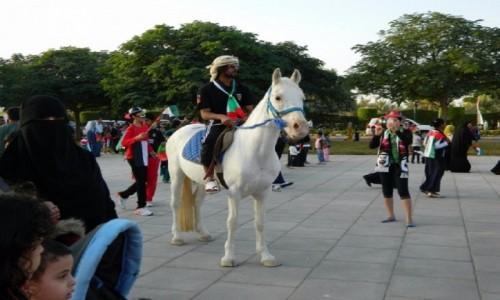 ZJEDNOCZONE EMIRATY ARABSKIE / Emirat Abu Zabi / Ruwais / Obchody swieta narodowego.